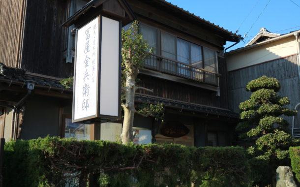 観光ブログ   長浜町商工会